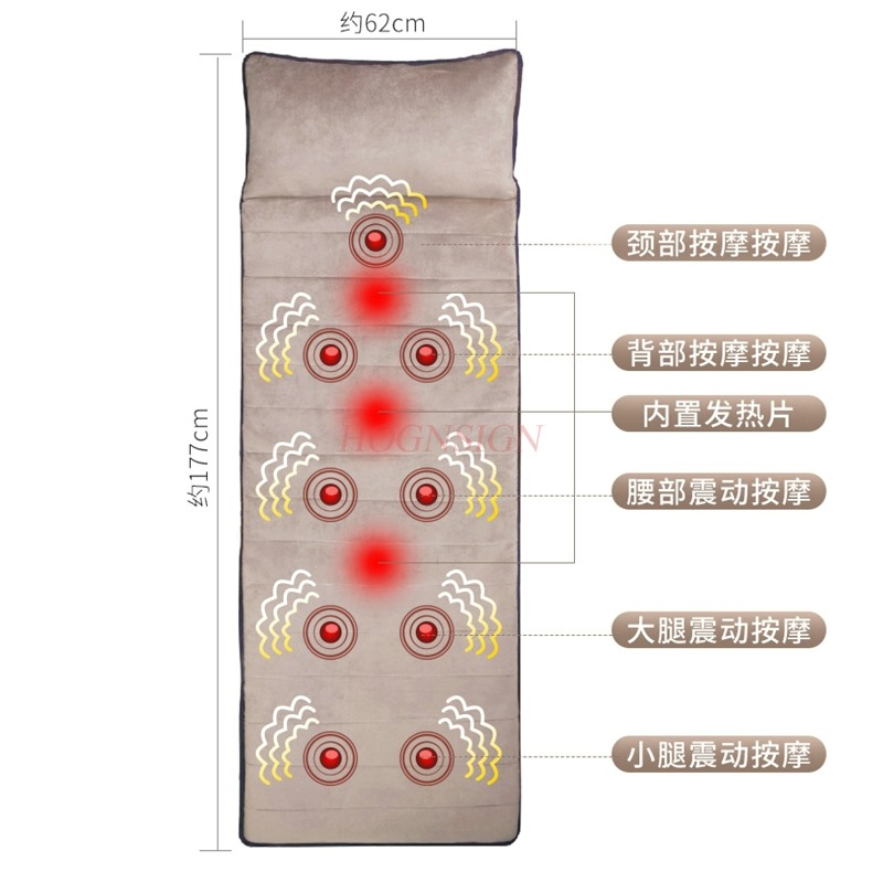 Multifunctional body electric massage mattress waist vibration kneading home massager cervical massage instrument стоимость