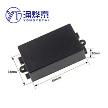 YYT Plastic shell Two outlet module power supply small shell free screw self-fastening case 80*38*22 with ear
