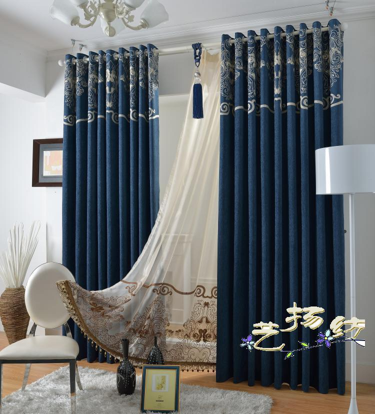 Freeshipping Polyestercotton High Quality Fashion Chenille Navy Blue Curtain Fabric For Bedroom Or Living Room In Curtains From Home Garden On
