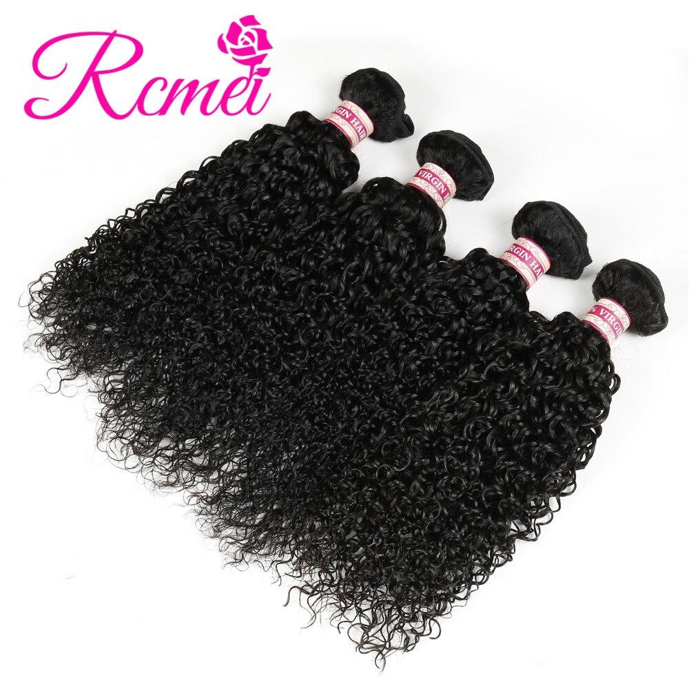 Rcmei Kinky Curly Indian Virgin Hair Weft 4 Bundles Natural Black 100% Human Hair Weaving 4PCS Free shipping 12-30 Inch
