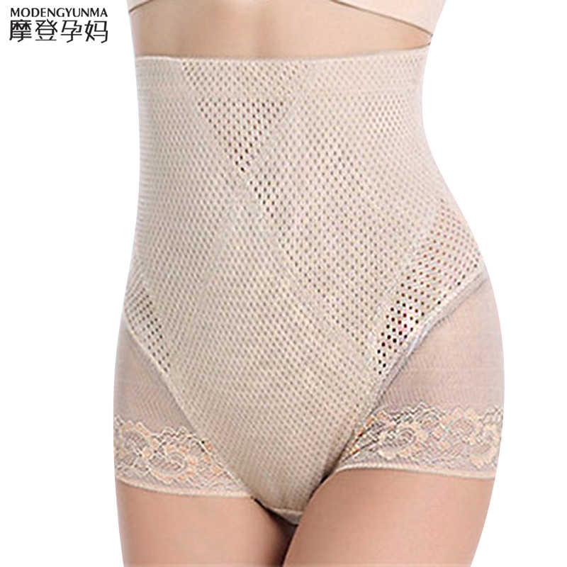 0d1f8fc605 Maternity Support Belt Pregnant Postpartum Corset Belly Bands Support  Prenatal Care Athletic Bandage Pregnancy Belt for