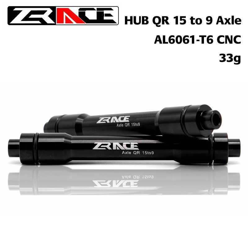 ZRACE MTB دراجة QR 15 ملليمتر محور تحويل إلى 9 ملليمتر محور سبائك الألومنيوم التصنيع باستخدام الحاسب الآلي عملية الدراجة اكسسوارات ل دراجة المحور الأمامي 15 ريال قطري إلى 9 المحور