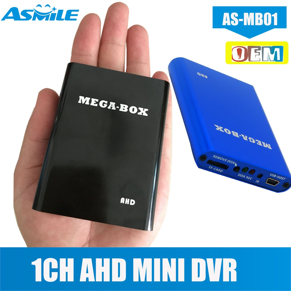 AHD  720P MINI DVR 1CH support 256GB card max, motion detection OEM order acceptable 10pcs/lot AHD  720P MINI DVR 1CH support 256GB card max, motion detection OEM order acceptable 10pcs/lot