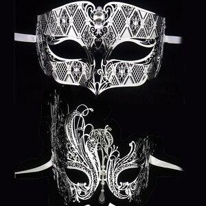 Image 4 - Мужские и женские черные красные фантомные филигранные маскарадные маски для влюбленных парные костюмы венецианские металлические лазерные вырезанные шариковые маски набор