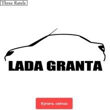 ثلاثة Ratels TZ 589 8.4*20 سنتيمتر 1 5 قطع ل Lada غرنتا سيارة ملصقا و الشارات ملصقات السيارات مضحك