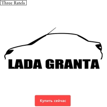 Three Ratels TZ-589 8.4*20cm 1-5 pieces  for Lada Granta car sticker and decals funny stickers