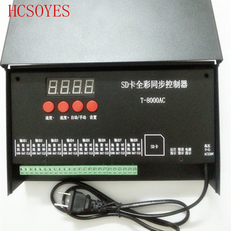 T8000 AC 220-240V SD Card Pixel Controller For WS2801 WS2811 LPD8806 MAX 8192 Pixels DC5V