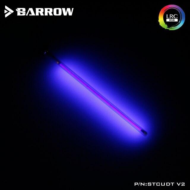 STCUDT V2 New Arrival Barrow 12V Fluorescent frost glass soft water tank light component T virus reservoir UV white light