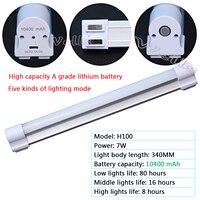 高品質7ワット充電式ledチューブワイヤレス多機能緊