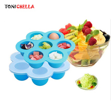 Silicone Baby Flower Lattice Food Container Seven Grids Breast Milk Storage Box With Lid Safety Portable Feeding Tools CL5331