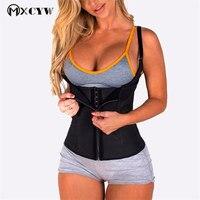 Adjustable Strap Waist Trainer Vest Corset Women Zipper Underwear Body Shaper Waist Cincher Tummy Control Slimming