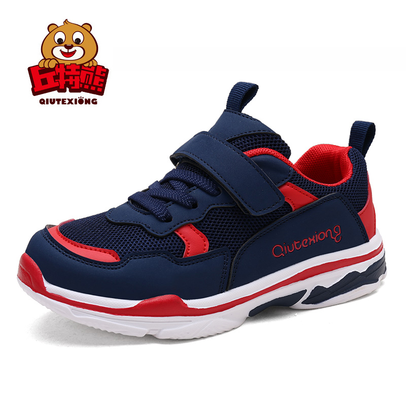 Kids Shoes Single Girls Fashion Outdoor Camping Shoes Boys Breathable Insole Sports School Students Mountaineering Sneakers