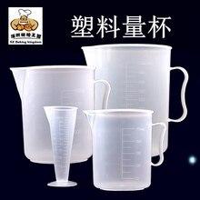 Medicine Measuring / Measure Cups Plastic Liquid NEW