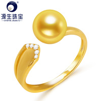 YS Pure 18k Gold 7 7.5mm White Natural Japanese Akoya Pearl Ring Wedding Fine Jewelry