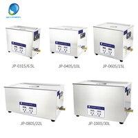 SKYMEN Digital Ultrasonic Cleaner Bath 6l 6.5l 10l 15l 22l 30l wash Auto parts hareware golf clubs heating timer free shipping