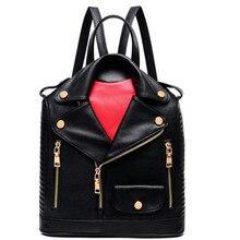 Мода 2017 г. женский, черный кожаные мотоциклетные лацкане пиджака Рюкзак Свободного Покроя Дамская винтажная удваивает Рюкзаки сумка