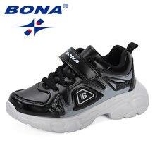 Кроссовки bona Детские легкие мягкие дышащие спортивная обувь