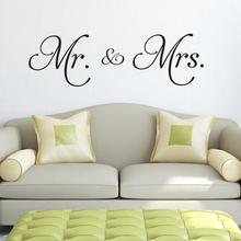 Vinyl Family Wall Stickers for Home Decor