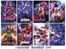 Avengers Endgame Superheroes Movie Poster Wall 42*29cm Decoration Picture for Living Room Action Figure ToysB434(China)