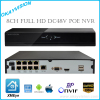 P2P 8CH POE NVR Manufacturer Real Time Recording 8CH Support POE ONVIF NVR