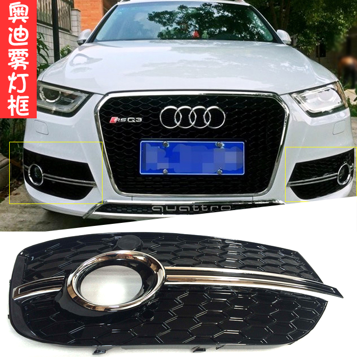 "ABS For Audi /""RSQ3/"" Silver Chrome Emblem 3D Trunk Logo Emblem Badge k Trim RSQ3"