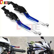 CNC Accessories Aluminum Universa lMotorcycle Dirt Bike Brake Clutch Levers For Yamaha R25 R3 MT03 MT07 MT09