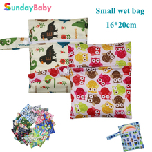 Small size wet bag waterproof printed pul fabric wet bag, mini washable mom nursing pad bag and breast pad bag