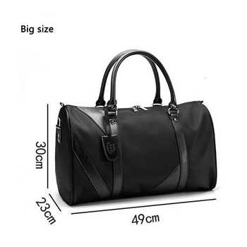 New Casual Waterproof Nylon Men Travel Bags Overnight Duffel Bag Weekend Travel Large Tote Crossbody Travel Bags Wholesale