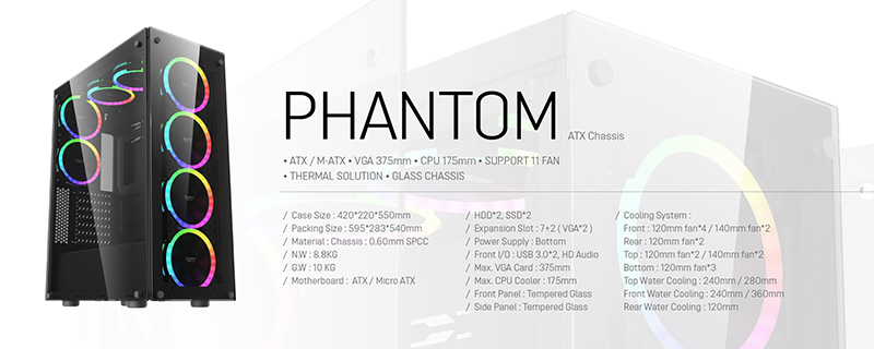 Phantom更新版参数图