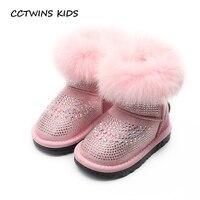 CCTWINS KIDS 2017 Kid Baby Girl Fashion Toddler Snow Boot Children Brand Pink Rhinestone Black Warm