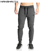 2017 Cotton Men Jogger sportswear Pants Casual Elastic cotton Mens Fitness Workout Pants skinny Sweatpants Trousers Jogger Pants(China)