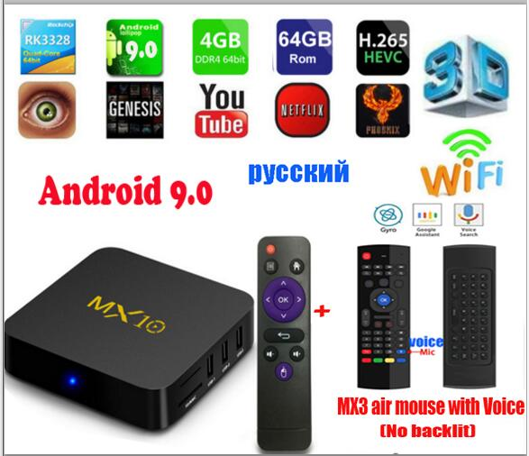 MX TV caja Android 9,0 mx10 4 GB DDR4 32 GB/64 GB RK3328 Quad Core KD18.0 4 K 2,4 GHz WIFI USB 3,0