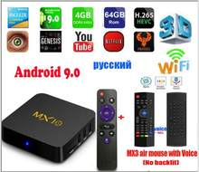 MX10 TIVI BOX Android 9.0 mx10 4 GB DDR3 32 GB/64 GB RK3328 Quad Core KD18.0 4 K 2.4 GHz WIFI USB 3.0(China)