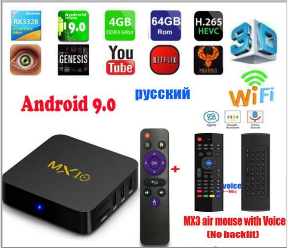 MX10 TV BOX Android 9.0 mx10 4 GB DDR4 32 GB/64 GB RK3328 Quad Core KD18.0 4 K 2.4 GHz WIFI USB 3.0