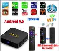 MX10 TV BOX Android 9.0 mx10 4GB DDR3 32GB/64GB RK3328 Quad Core KD18.0 4K 2.4GHz WIFI USB 3.0