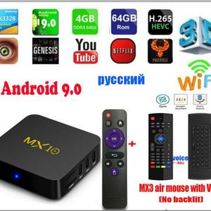 MX10 TV BOX Android 9.0 mx10 4