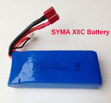 (T type) Syma x8c x8w battery 7.4V 2000mAh Lipoly battery for Syma X8C / X8C-1 RC Quadcopter / WLtoys L202 RC Car free shipping