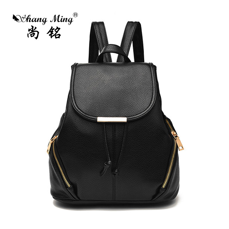 ShangMing 2017 Fashion Women Backpack Simple and comfortable Drawstring School Bags For Teenagers Girls Female Travel