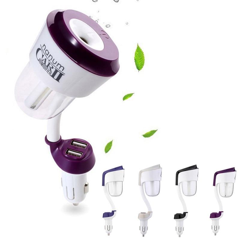 Nanum II Car Humidifiers ii air freshener 12V Car charger High Quality Nebulizer Humidifier Mute Home Air Sterilization 1pcs