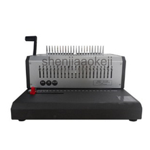 electric Comb Binding Machine A4 Paper Electric Rubber ring Binding Machine Punch Binding Machine Adjustable margins 1pc