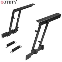 OOTDTY 1Pair Lift Up Top Coffee Table Lifting Frame Mechanism Spring Hinge Hardware