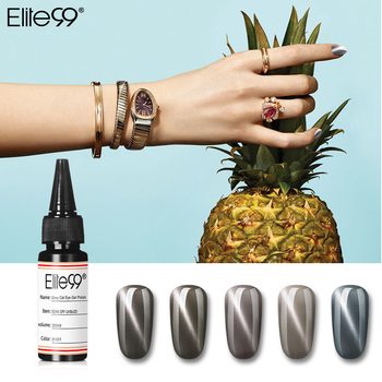 Elite99 Magnet 30 ml Grau Cat Eye Gel Nagellack Tränken Weg Vom UV Gel 12 Farben Maniküre Semi Permanent Vernis basis Top Mantel