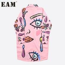 2017 Весна Лето Мода Новый Глаз Печати Рубашка С Длинным Рукавом Корейский Граффити Блузка Большой Размер Женщина T35300