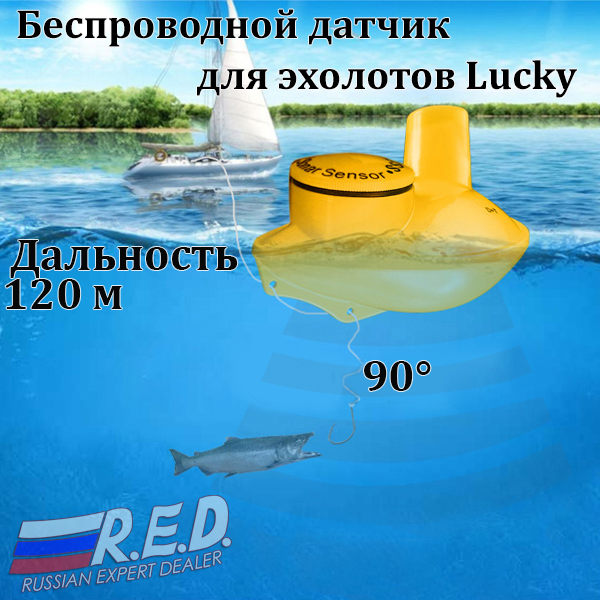 SNS-718S LUCKY Wireless Sonar Sensor  for Fish Finder Items 718