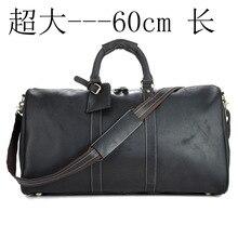 60 cm black men's crazy horse skin travel portable outdoor sports large capacity travel bag rear luggage 9551