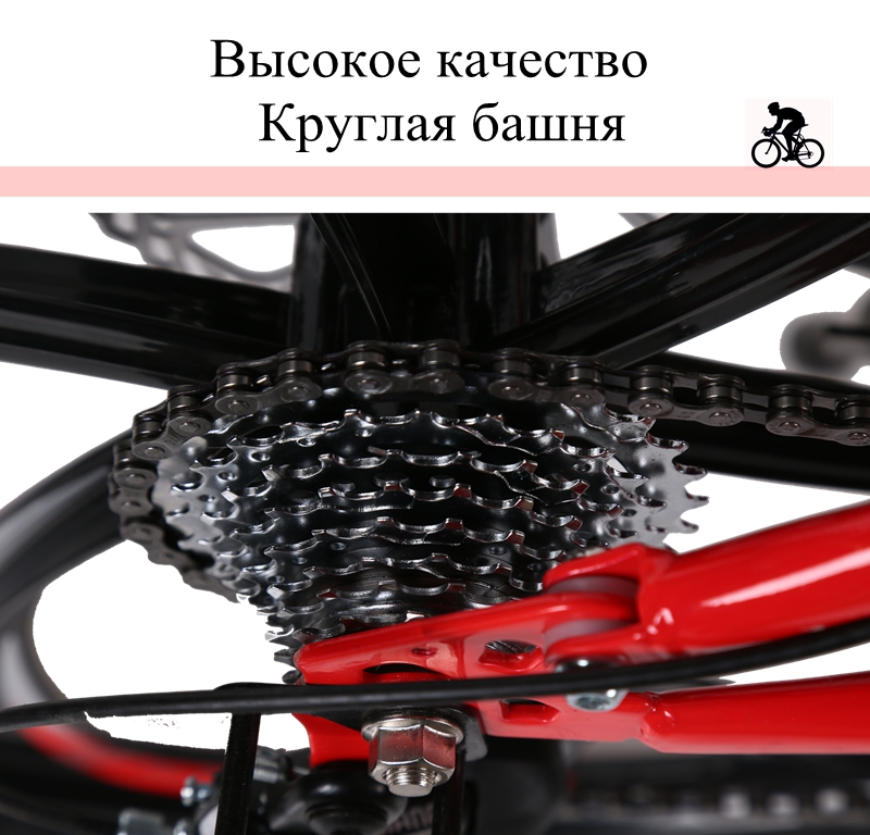 """HTB16ueGcA7mBKNjSZFyq6zydFXaA wolf's fang  Bicycle folding Road Bike 21 speed 26""""inch mountain bike brand bicycles  Front and Rear Mechanical Disc Brake"""
