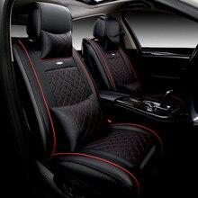 Высокое качество специальный кожаный сидений автомобиля для Great Wall Hover H3 H6 H5 M42 Tengyi C30 C50 автомобильные аксессуары автомобиль-Стайлинг