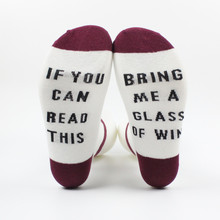 Wine Socks If You Can Read This Bring Me Some Wine Easter Socks Beer Coffee Socks Taco Bridesmaid Women Socks bring wine request sentence pattern ankle socks
