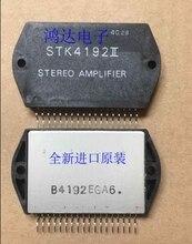 STK4192II