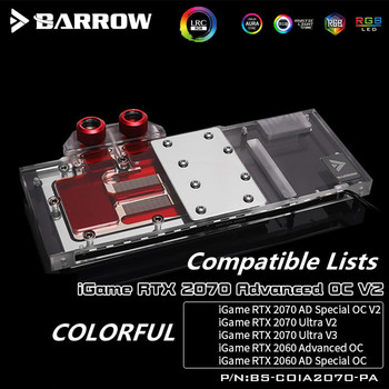 Barrow full cover GPU Water Block for COLORFUL RTX2070 Advanced OC Graphics Card LRC2.0 5V D-RGB BS-COIA2070-PA